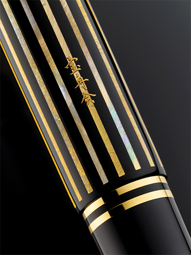Pelikan-M800-Royal-Gold-details1.jpg